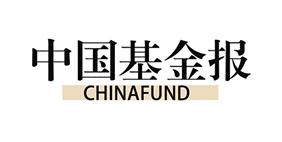 中國基金報.jpg